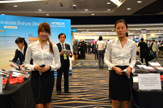 Hitachi Innovation Forum