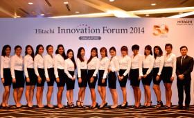 Hitachi Innovation Forum 2014