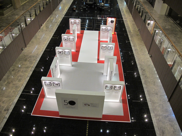 Top View of the Photo Exhibition of the German Embassy in Singapore
